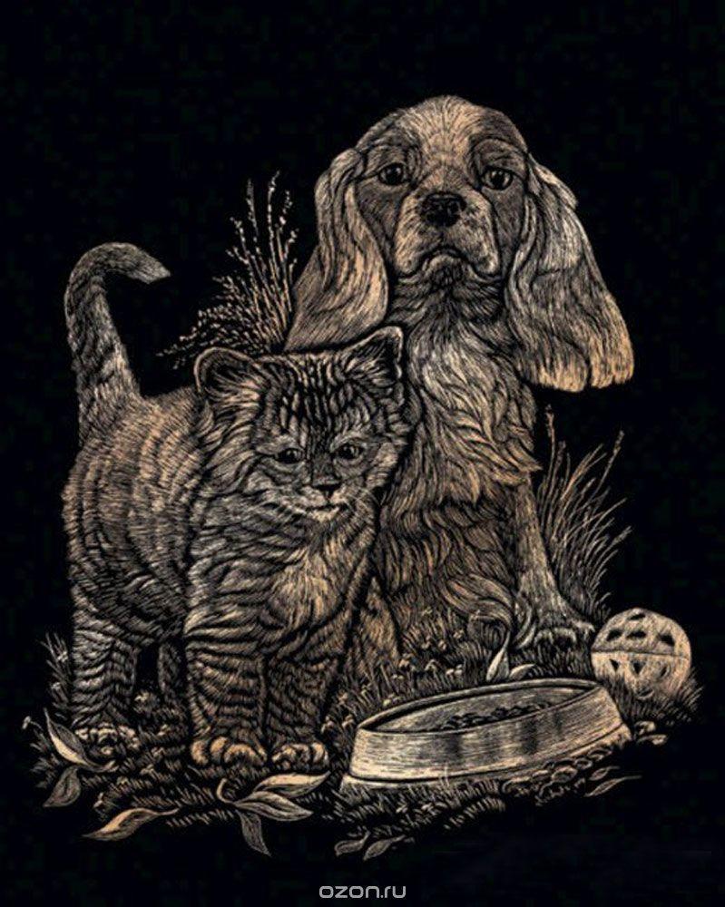 Гравюра 21*29 золото Собака с кошкой уп10шт/500 арт.В-88 ...