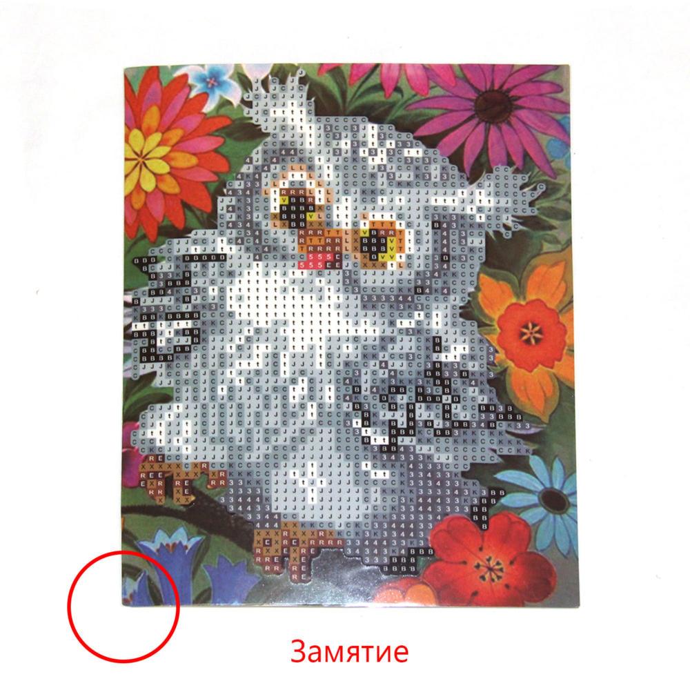 Алмазная мозаика для взрослых 12*18 Сова (частичная ...